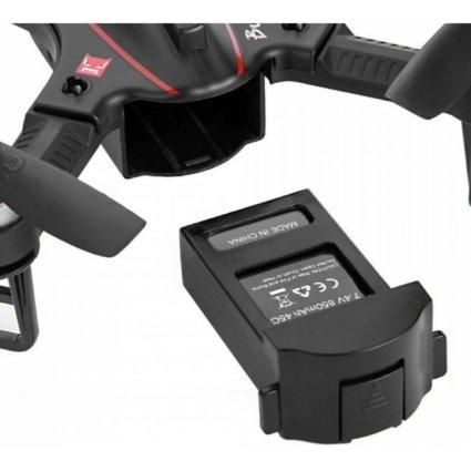 Радиоуправляемый квадрокоптер MJX Bugs 3 mini 2.4G